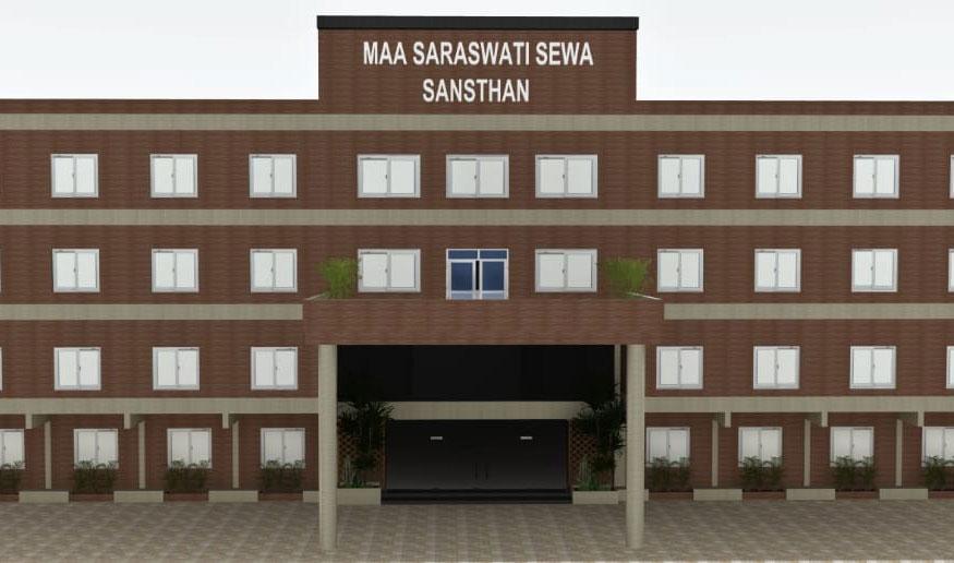 Maa Saraswati Paramedical Institute, Ghazipur