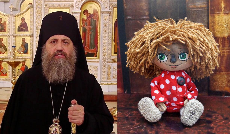 РПЦ против домовенка Кузи