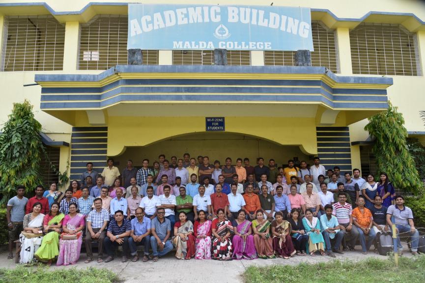 Malda College Image