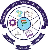 Chikanna government arts college, Tirupur Image