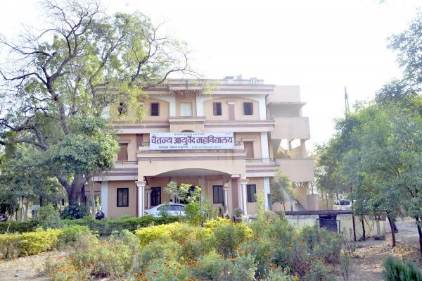 Chaitanya Ayurved Mahavidyalaya, Bhusawal Image