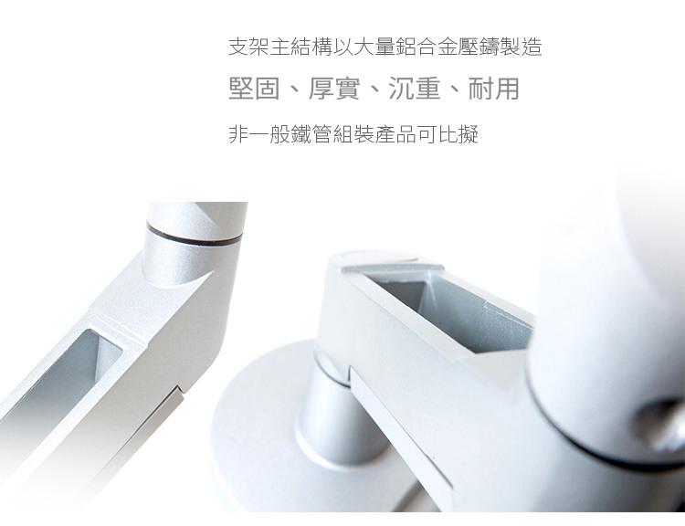MIT台灣製造,高硬度的鋁合金筆電架