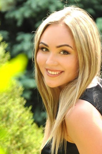 Profile photo Ukrainian bride Nataliya