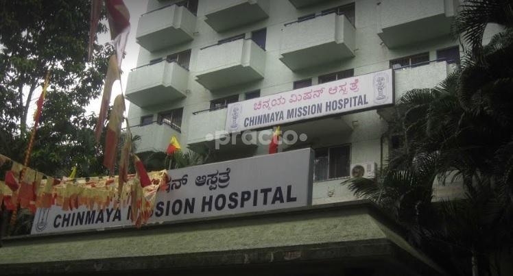 Chinmaya Mission Hospital Image