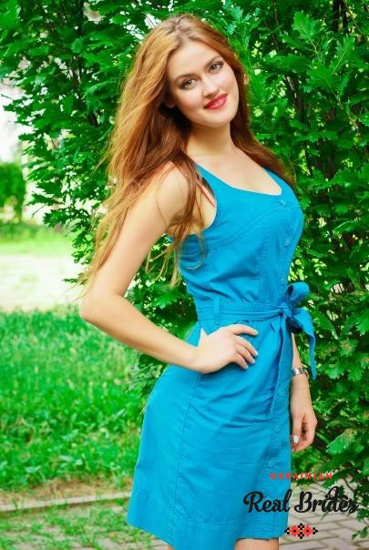 Photo gallery №10 Ukrainian bride Elizaveta