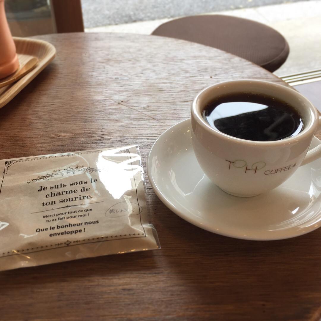 TOHO COFFEE 珈琲: アーバンブレンド