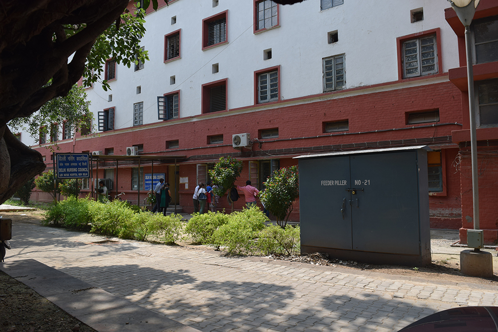 Ahilya Bai College of Nursing, New Delhi
