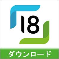 ZPS18 DL NEW