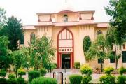 Government Maulana Azad Memorial College, Jammu
