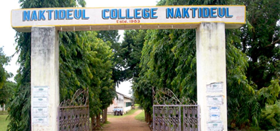 Naktideul Degree College, Sambalpur