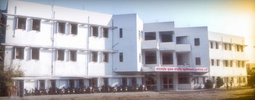 Bhau Saheb Mulak Ayurved Mahavidyalaya and research Hospital Image