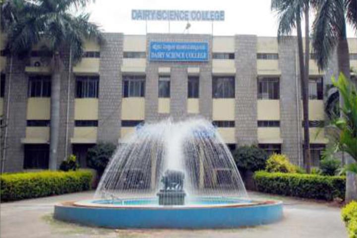 Dairy Science College, Bengaluru