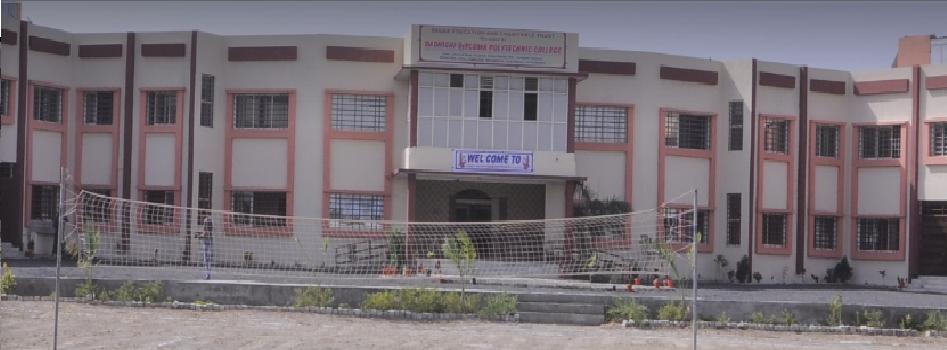 Dadhichi Diploma Polytechnic College, Junagadh