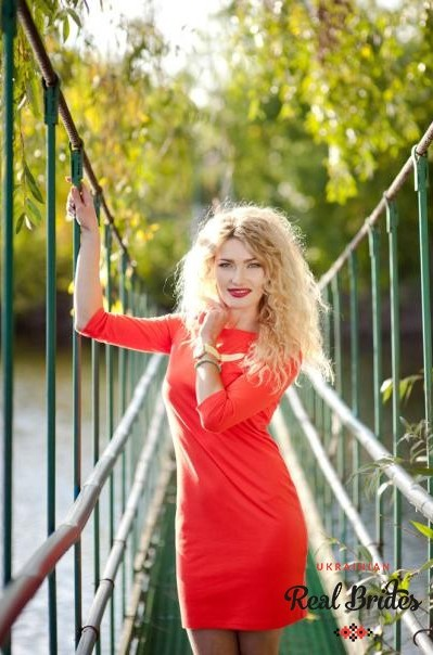 Profile photo Ukrainian bride Ilona