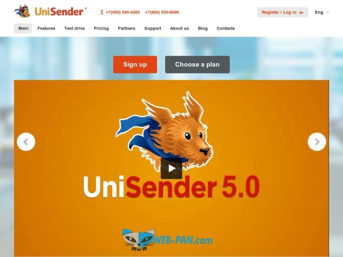 Рассылки через сервис UniSender, недорого и эффективно!