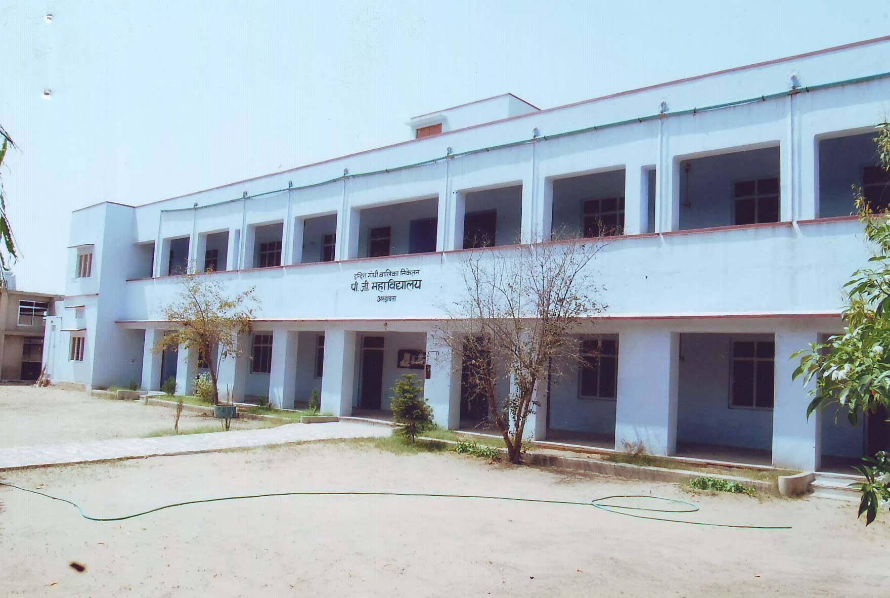 Indira Gandhi Balika Niketan Girls PG College Image