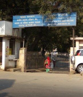 Rural Health Training Centre, Delhi Image