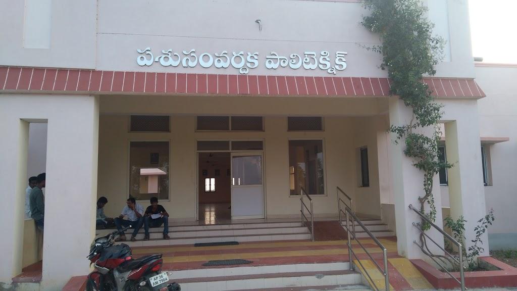 Animal Husbandry Polytechnic, Mamnoor