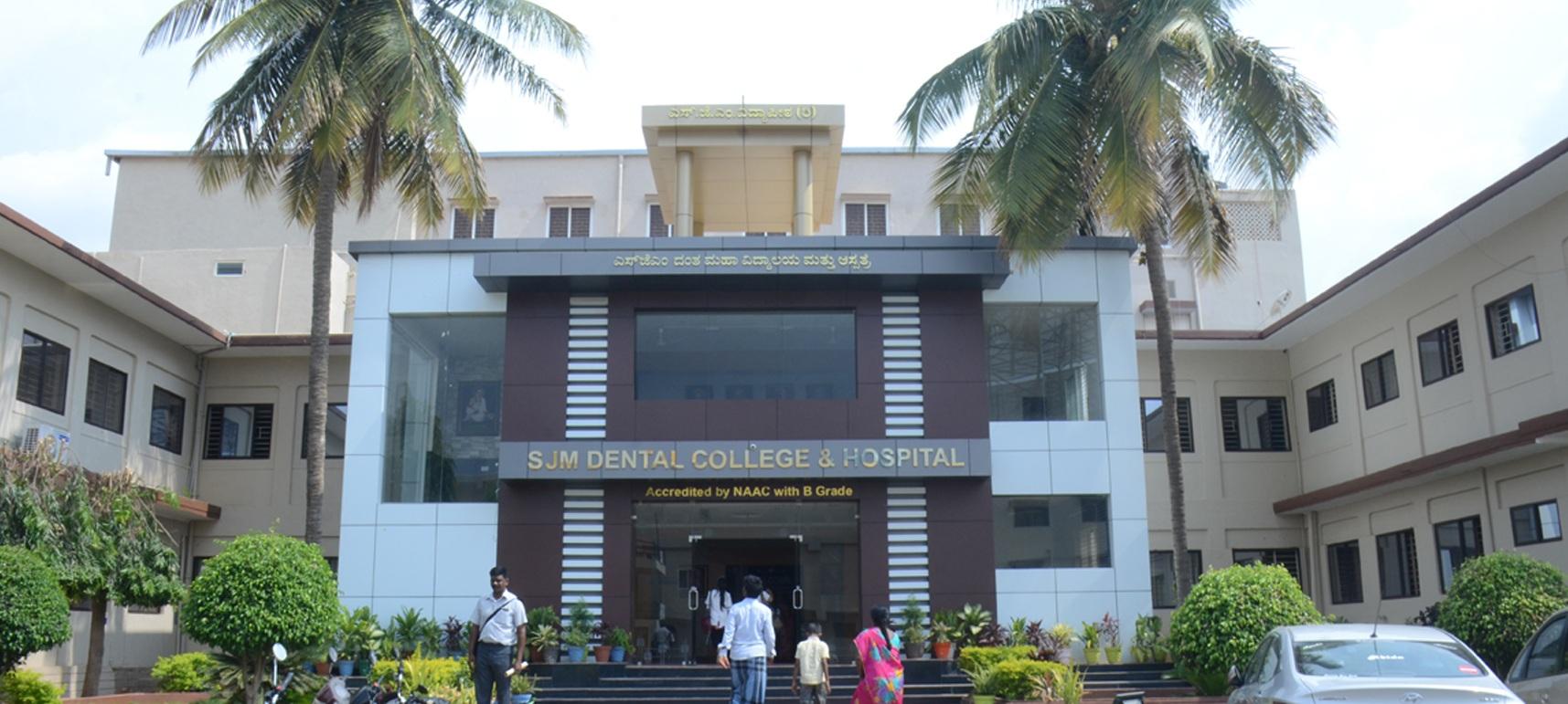 S.J.M. Dental College and  Hospital Image