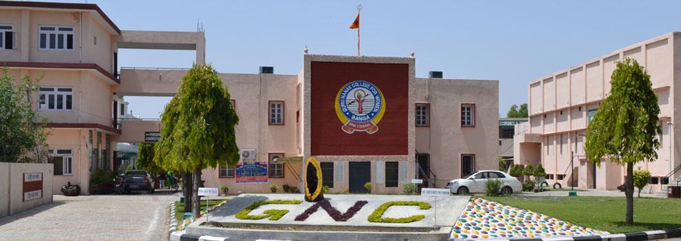 Guru Nanak College for Women, Banga