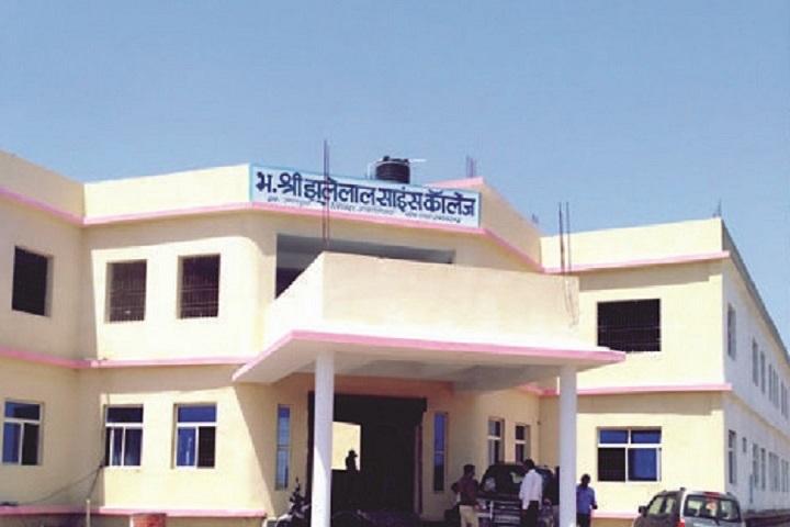 Bhagwan Shri Jhulelal Science College, Gwalior