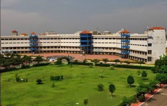 CMS College of Engineering, Namakkal