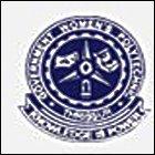 Government Polytechnic College, Kanyakumari