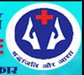 Bhopal Nursing College
