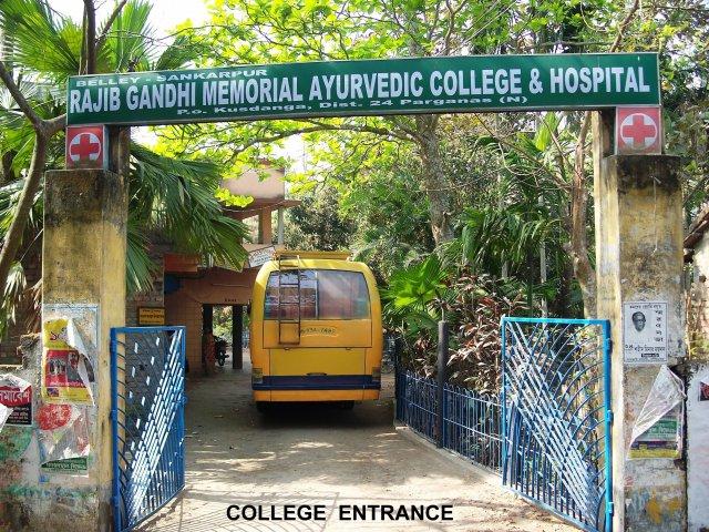 Nursing Training School Rajib Gandhi Memorial Ayurvedic College And Hospital
