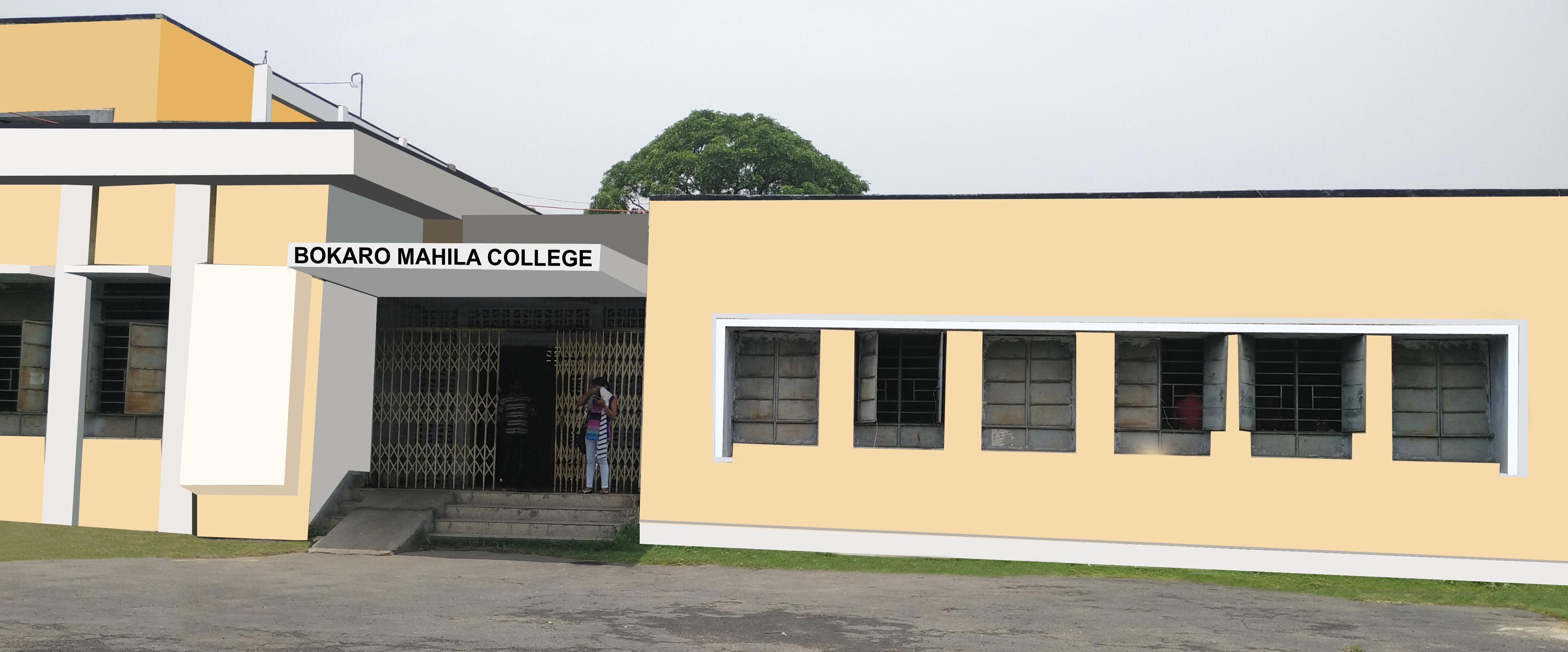 Bokaro Mahila College