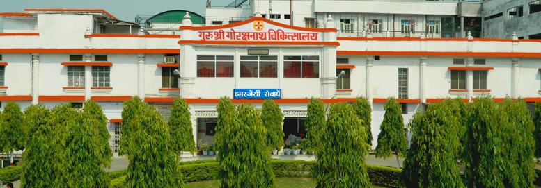 Guru Shri Goraksh Nath College Of Nursing Image