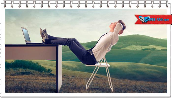 Фриланс - это работа дома, на себя и хорошие заработки для тех, кто умеет концентрироваться на главном!