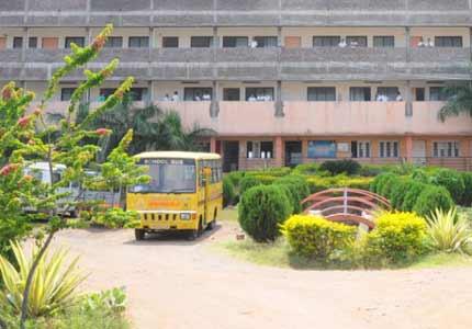 Uma Institute Of Nursing Education, Sangli Image