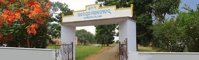 Anandapur College, Anandapur