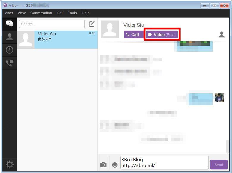[軟件]Viber Desktop - PC上免費話音文字通訊 4