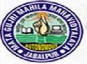Mata Gujri Mahila Mahavidyalaya (Autonomous), Jabalpur