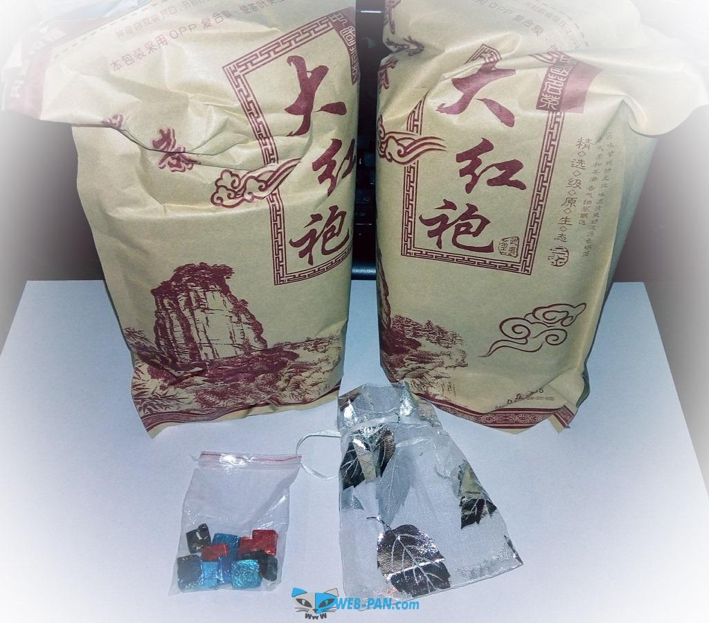 Две пачки отменно красного чая Да Хунг Пао и маленький мешочек со смолой Пуэр, растворимым Puer!