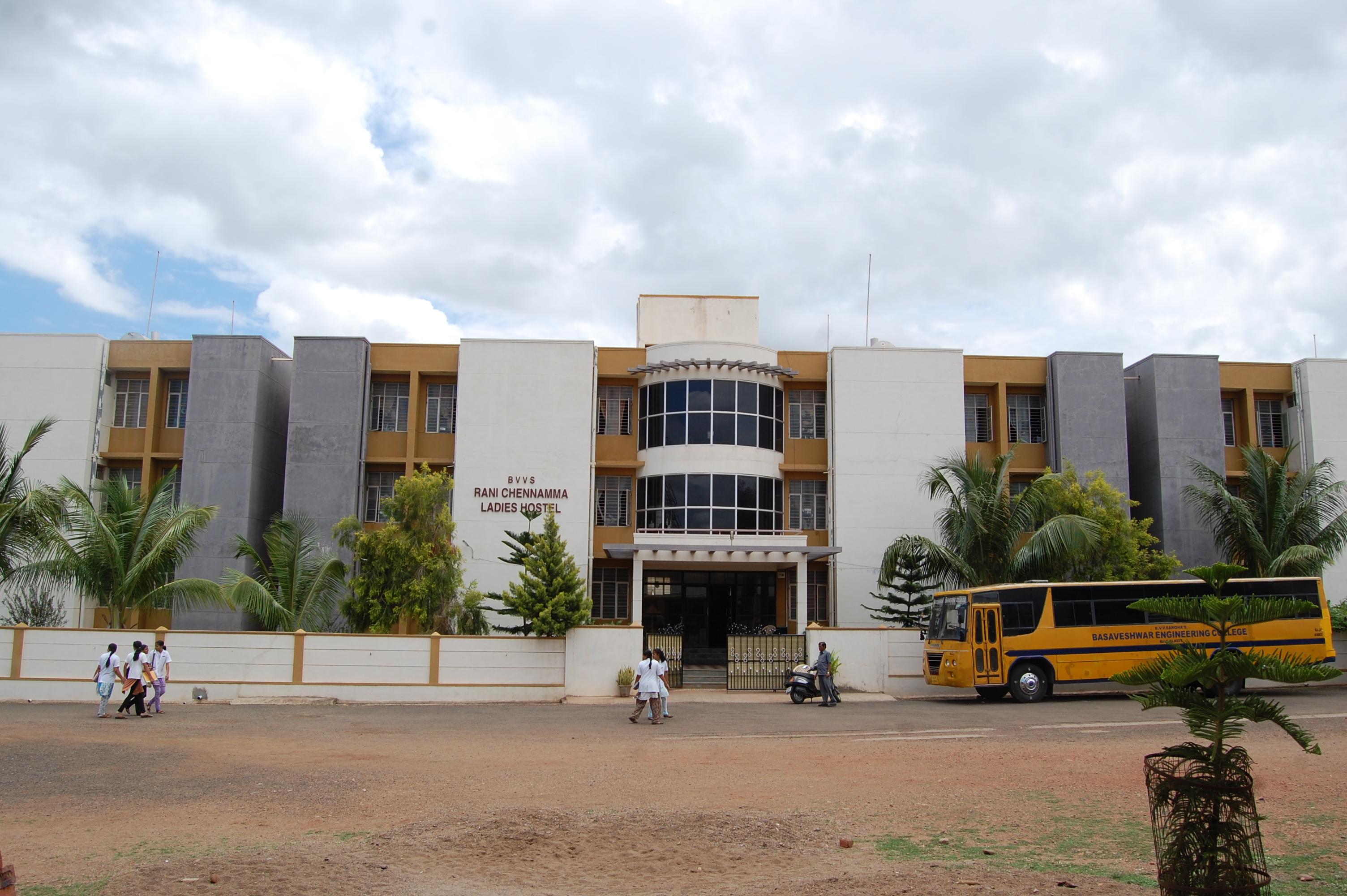 P.M.N.M. Dental College and Hospital