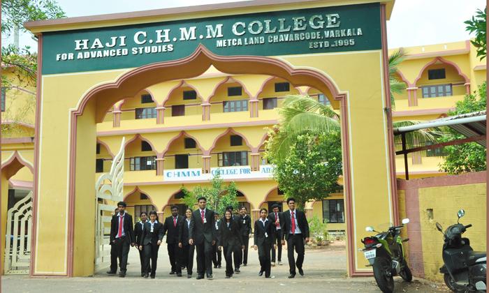 CHMM College for Advanced Studies, Thiruvananthapuram