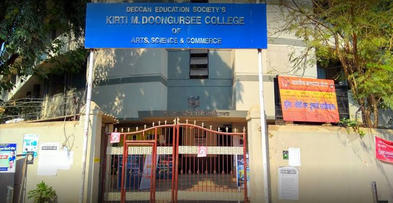 Kirti M. Doongursee College of Arts, Science and Commerce, Mumbai Image