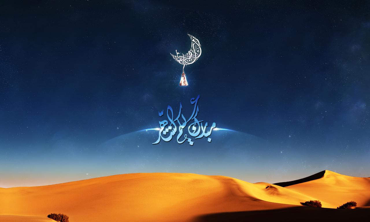 خلفيات فانوس رمضان للكمبيوتر , خلفيات مبارك عليكم الشهر رمضان , اجمل خلفيات رمضانية 2013