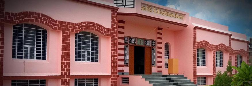 Gyan Vidhi Mahavidyalaya