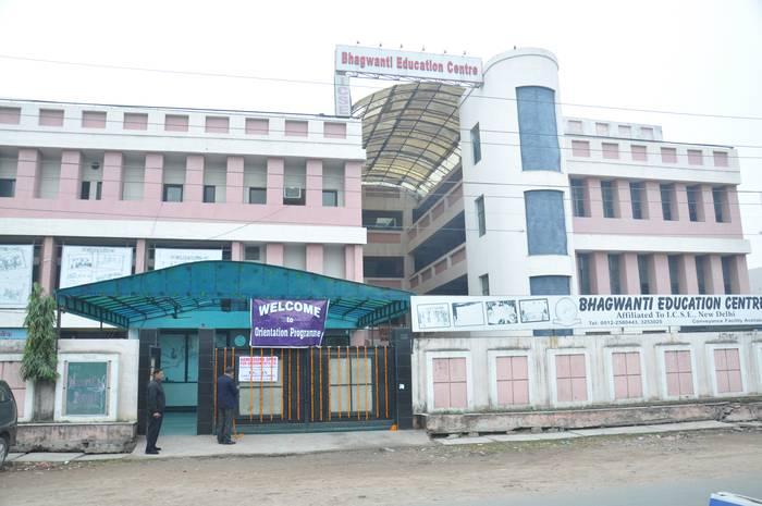 Bhagwanti Education Center Degree College, Kanpur