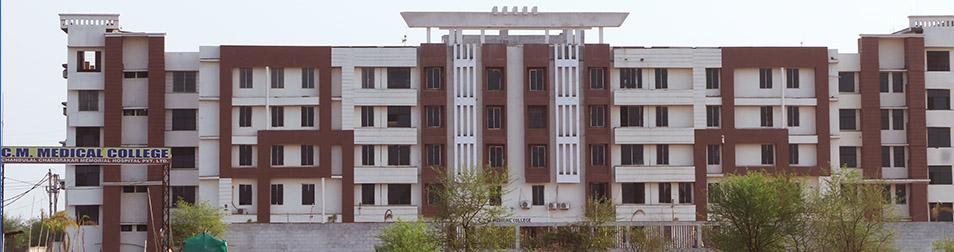 Chandulal Chandrakar Memorial Medical College, Durg