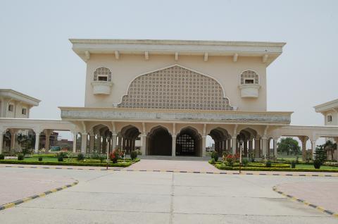 AL-BARKAAT INSTITUTE OF MANAGEMENT STUDIES, Aligarh