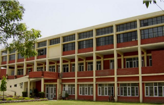 DAV Institute of Physiotherapy and Rehabilitation, Jalandhar Image