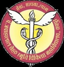 Pt. J N M Medical College, Raipur