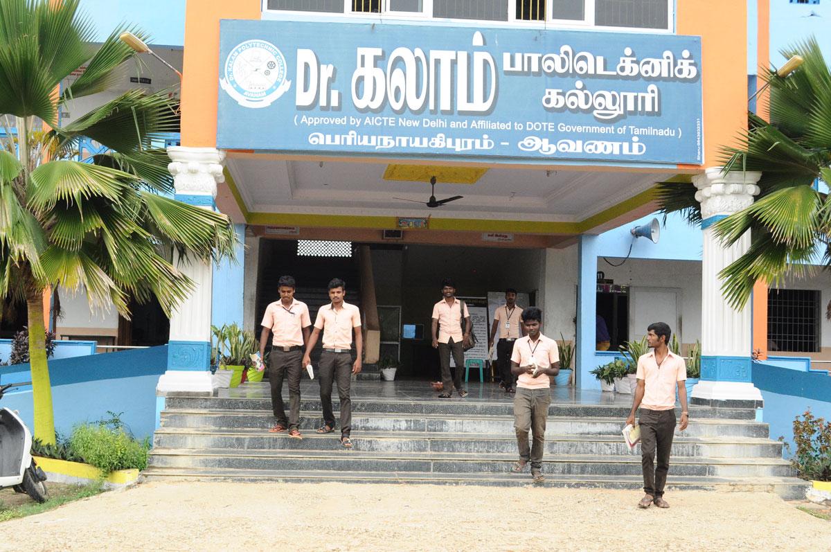 Dr.Kalam Polytechnic College