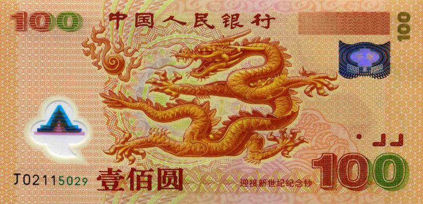 Ротшильды и китайское экономическое чудо.