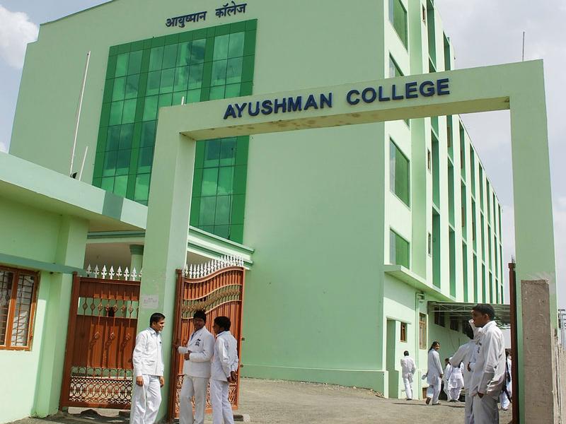 Ayushman College, Bhopal